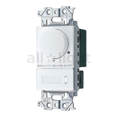 パナソニック アドバンスシリーズ配線器具 LED専用調光器 LED埋込逆位相調光スイッチC(片切・3路両用) ロータリー式 ほたるスイッチC 3.2A 下限照度設定機能付 マットホワイト WTA57583WK