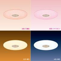 ☆シャープLEDシーリングライト薄型サークルタイプさくら色LED照明6畳用調光・調色リモコン付DLAC201K