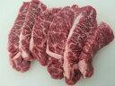 数量限定 業務用 量り売り 黒毛和牛交配特上ハラミカクマク 1ブロック平均1.7kg(8500円税別)