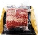 特上霜降り黒牛タン 約500g どこを切っても柔らかい牛たん...