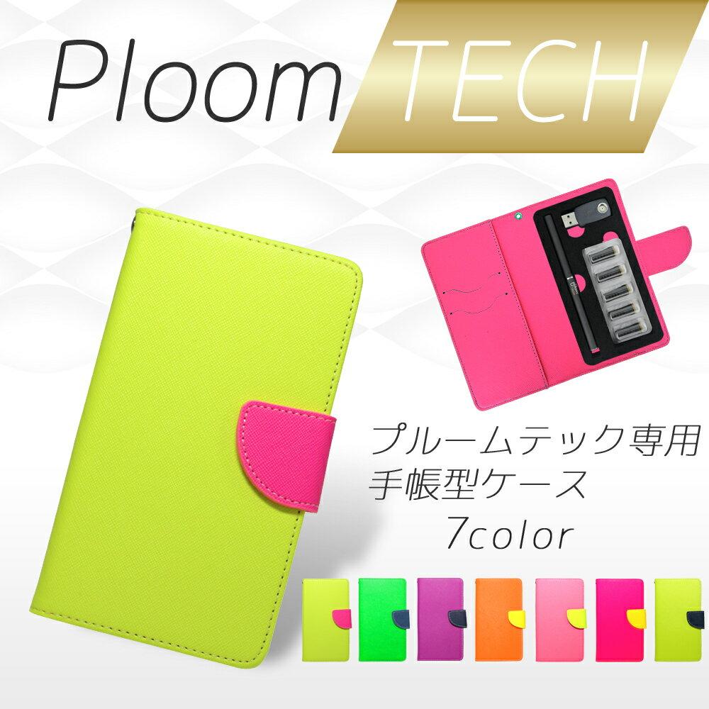 禁煙グッズ, その他 Ploom TECH ploomtech 2