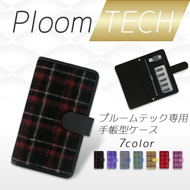 禁煙グッズ, その他 Ploom TECH ploomtech