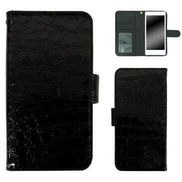 iPhone7 Plus ケース スマホケース アイフォンセブン プラス 手帳型 クロコ調 デザイン ワニ クロコ 高級感 おしゃれ オーダー クロコダイル柄 AM_OD_LL