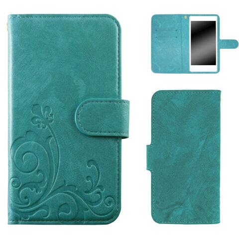 ZenFone 3 ZE552KL ケース スマホケース ゼンフォン スリー 手帳型 スマホカバー 携帯 カバー マグネット スタンド 大人 かわいい シンプル オーダー エンボスデザイン AM_OD_L