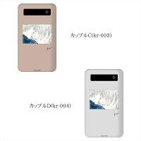 カーリィプリントバッテリー4000mAhカップルプリント人気iPhoneXSXSMaxXRスマホ充電器薄型GALAXYXperiaエクスペリアギャラクシーAQUOSARROWSキャラクター