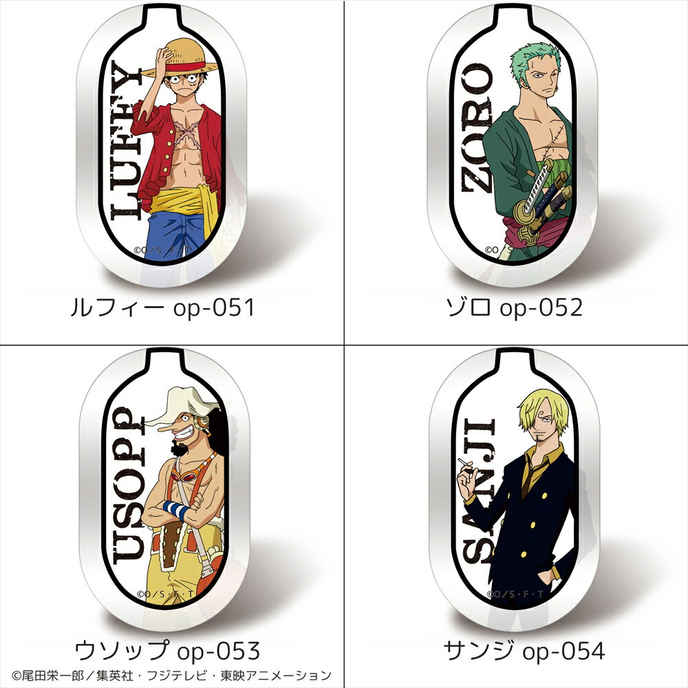 ONEPIECE ワンピース 新世界編 スマホ 充電器 置くだけ ワイヤレス充電器 iPhoneXS iPhoneXR Xperia Galaxy キャラクター 充電 置くだけ充電 プリント ワンピースグッズ Qiワイヤレス充電器