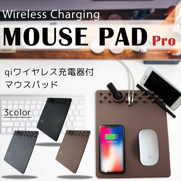 Qiワイヤレス充電器付きマウスパッドワイヤレス充電器iphonexiphone8galaxynote8スマホワイヤレス充電ワイヤ