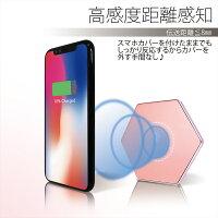 Qiワイヤレス充電器置くだけ充電アルミkd03WirelessChargerワイヤレス充電器急速充電ワイヤレスチャージャーファストチャージfastcharger簡単スリム無線充電iPhoneXSMaxiPhoneXRiPhoneXSNexusAQUOSARROWSGalaxyスマホ