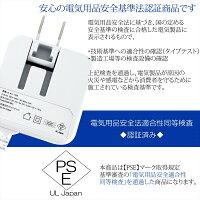 Type-Cケーブル一体型3.4AAC充電器ホワイト1.5m急速充電JX-AC-135BスマートフォンACアダプター充電器スマホタブレット充電家庭用コンセントタイプCタイプc【PSE認証済み】