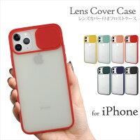 iPhone12ケースレンズカバーすりガラス調スライド式カメラレンズ保護フロストケース韓国12Pro12ProMax12miniiPhone11ProMaxスマホケース背面アイフォン半透明スライドカメラケースハイブリッド衝撃吸収指紋防止アイフォンケースパステルカラー