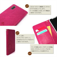 HuaweiP10VTR-K29Bケーススマホケース手帳型ストラップスタンドカードポケットおしゃれ大人オーダーベルトなしエンボスデザイン