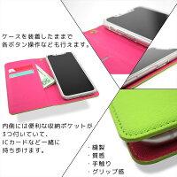 Nexus6ShamuXT1112ケース手帳スマホケース手帳型携帯ケース携帯カバーマグネットベルトなしタイプストラップオーダーベルトなし2トーン