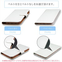スマホケース手帳型全機種対応iPhoneXSiPhoneXRiPhoneXiPhone7/8XperiaXZXZ1XZsaquosアイフォン8スマホカバージーパンジーパン生地Gパンデニム生地カジュアルオーダーデニムベルト選択可能
