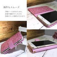 iPhone6sPlusケーススマホケース手帳型カバーレディースかわいい携帯カバー花フラワーマグネットベルトストラップツバキCamelliaオーダーカメリアエンボス