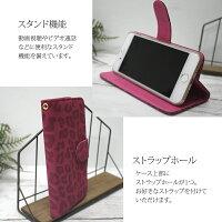 スマホケース手帳型全機種対応オーダーヒョウ柄iPhoneXiPhone7/8XperiaXZXZ1XZsaquosアイフォン8