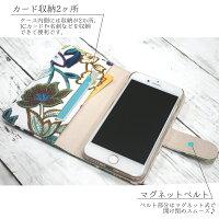 スマホケース手帳型全機種対応オーダーフラワー刺繍プリントiPhoneXiPhone7/8XperiaXZXZ1XZsaquosアイフォン8