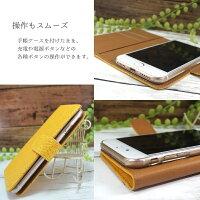 スマホケース手帳型全機種対応オーダーペイズリー柄iPhoneXiPhone7/8XperiaXZXZ1XZsaquosアイフォン8