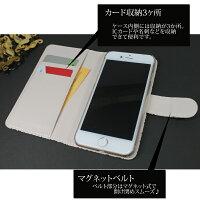 スマホケース手帳型全機種対応オーダーヘビ柄iPhoneXiPhone7/8XperiaXZXZ1XZsaquosアイフォン8