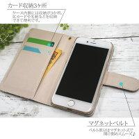 スマホケース手帳型全機種対応オーダー花柄iPhoneXiPhone7/8XperiaXZXZ1XZsaquosアイフォン8