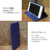 スマホケース手帳型XperiaXZ1SOV36市松模様手帳型ストラップマグネットベルト付きカバーオーダー市松柄