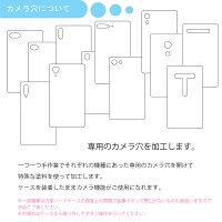 スマホケース手帳型全機種対応オーダーボーダー柄iPhoneXiPhone7/8XperiaXZXZ1XZsaquosアイフォン8