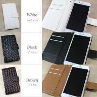 スマホケース手帳型全機種対応オーダーami・ami編みこみiPhoneXiPhone7/8XperiaXZXZ1XZsaquosアイフォン8