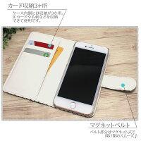 スマホケース手帳型全機種対応オーダーエナメル千鳥iPhoneXiPhone7/8XperiaXZXZ1XZsaquosアイフォン8