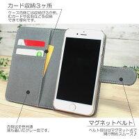 スマホケース手帳型全機種対応オーダーチェック柄iPhoneXiPhone7/8XperiaXZXZ1XZsaquosアイフォン8