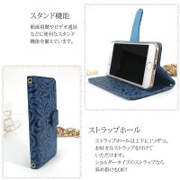 スマホケース手帳型全機種対応オーダートライバルエンボスiPhoneXiPhone7/8XperiaXZXZ1XZsaquosアイフォン8