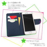 スマホケース手帳型全機種対応オーダーネオンカラー2トーンiPhoneXiPhone7/8XperiaXZXZ1XZsaquosアイフォン8