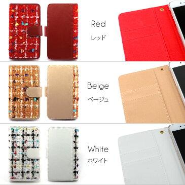 スマホケース 手帳型 全機種対応 iPhoneXS iPhoneXR iPhoneX iPhone7/8 Xperia XZ XZ1 XZs aquos アイフォン8 スマホカバー ファンシー キュート おすすめ 女子 オーダー ファンシーブレイド