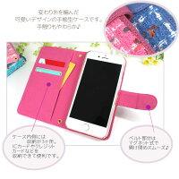 スマホケース手帳型全機種対応オーダーファンシーブレイドiPhoneXiPhone7/8XperiaXZXZ1XZsaquosアイフォン8