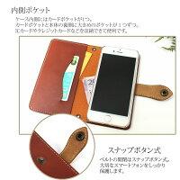 スマホケース手帳型全機種対応オーダータイレザーiPhoneXiPhone7/8XperiaXZXZ1XZsaquosアイフォン8