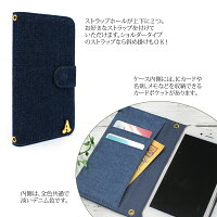 スマホケース手帳型全機種対応オーダーデニムイニシャルデコiPhoneXiPhone7/8XperiaXZXZ1XZsaquosアイフォン8