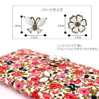 OPPOR11sケーススマホケース手帳型花柄花小花柄小花デコデコケースデコレーションオーダー花柄3D蝶デコAM_OD_LL