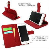 スマホケース手帳型全機種対応オーダーベロアリボンデコiPhoneXSiPhoneXRiPhoneXiPhone7/8XperiaXZXZ1XZsaquosアイフォン8