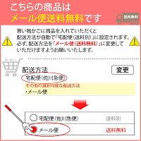 スマホケース手帳型全機種対応ベルトなしiPhone11ケースオーダーバンドレス市松柄iPhone11ProMaxXperia5SO-01MSOV42GalaxyNote10+SCV45AQUOSR3SH-04LGooglePixelアイフォンエクスペリアファイブギャラクシーアクオス