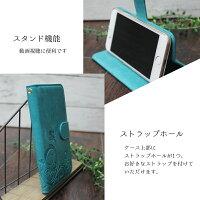 iPhone5cスマホケース手帳型オーダーエンボスデザインアイホンアイフォンアイホーン