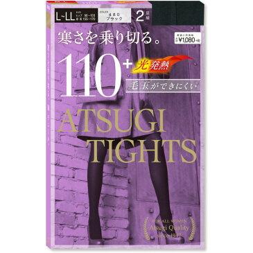 アツギ タイツ 寒さを乗り切る 110デニール ブラック M-L/L-LL (2足組)/ アツギ(ATSUGI) ショップ購入3980円以上送料無料