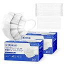 日本製 不織布マスク 個別包装 100枚( 2箱セット) 幅