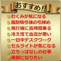 【S,M,L,XL】送料無料弾性ストッキングむくみ解消医療用【レッグケア140コラント】