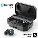 ワイヤレスイヤホン【Bluetooth5.1 IPX7完全防...