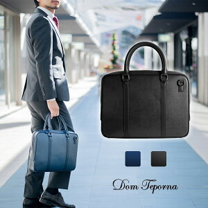 ビジネスバッグ メンズ ブリーフケース 革 牛革 サフィアーノレザー 軽量 コンパクトで大容量 収納 丈夫 A4 書類 PC タブレット ファイル カバン かばん 鞄 DomTeporna Italy ブランド メンズ おしゃれ かっこいい カジュアル 通勤 出張