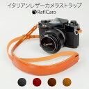 一眼レフ ミラーレス用 カメラネック ストラップ 206 Canon Nikon Sony leica olympus OM-D 用 おしゃれ カメラ ストラップ ポイント消化