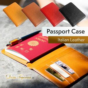 【在庫処分】マルチ パスポートケース 本革 牛革 イタリアンレザー 手帳 パスポートカバー 薄い 軽い パスポート カード 航空券 チケット ペン 革小物 整理 財布 収納 メンズ レディース DomTeporna Italy ブランド おしゃれ 送料無料 ギフト 対応 S