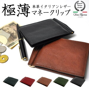 76b58c6bd823 スリム 小銭入れ・コインケース | 通販・人気ランキング - 価格.com