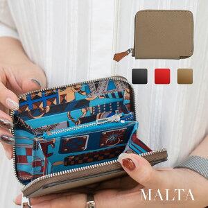 ミニ財布 レディース ラウンドファスナー スカーフ 薄型 牛革 インナー カラフル シルク スカーフ 小さい財布 コンパクト 薄い 軽い 財布 小銭入れ カード入れ 大容量 MALTA ブランド おしゃれ プレゼント 送料無料 ギフト 対応 S