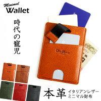 極小財布ミニマリスト用ベルトポケット財布ウルトラスリムなミニマリストウォレットカードケースDomTepornaItalyブランド薄型薄い本革レザーメンズカード入れ