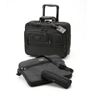 NEW![トゥミ]TUMI「ALPHAシリーズ」キャリーバッグ(TSAロック付き) TM-059キャリーバッグ