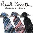 [ポールスミス] PAUL SMITH ネクタイ PSJ-CHOICE 【あす楽対応】 ネクタイ ブランド ねくたい ポールスミスネクタイ ネクタイポールスミス プレゼント 就活 結婚式 父の日 ギフト ブランドネクタイ